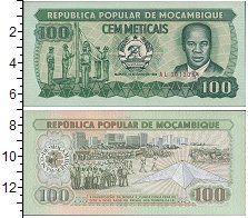 Изображение Банкноты Мозамбик 100 метикаль 1983  UNC Портрет Э.Мондлане,