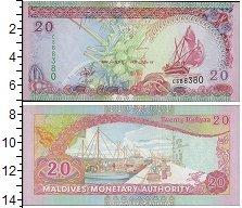 Изображение Боны Мальдивы 20 руфий 2008  UNC