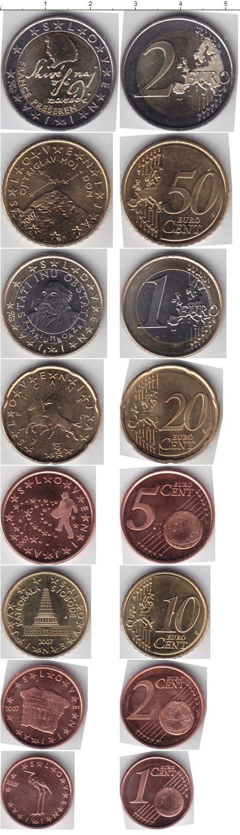 Набор монет Словения Словения 2007 UNC- фото 2
