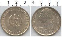 Изображение Монеты Веймарская республика 5 марок 1929 Серебро