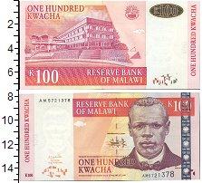 Изображение Боны Малави 100 квач 2001  UNC
