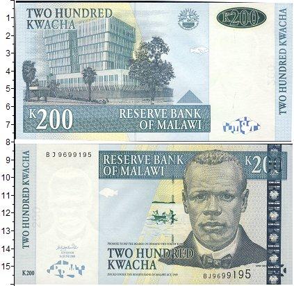Картинка Банкноты Малави 200 квач  2001