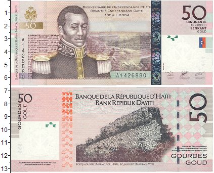 Картинка Банкноты Гаити 50 гурдес  2004