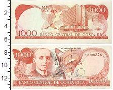 Изображение Банкноты Коста-Рика 1000 колон 2004  UNC Портрет Т.С.Гуэлля.