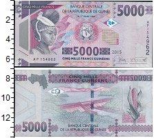 Изображение Банкноты Гвинея 5000 франков 2015  UNC