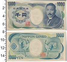 Изображение Банкноты Япония 1000 йен 0  UNC
