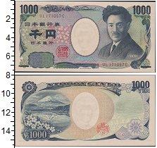 Изображение Боны Япония 1.000 йен 0  UNC Гора Фудзияма
