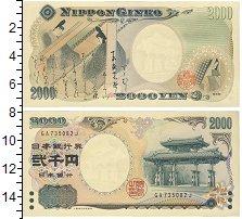 Изображение Боны Япония 2000 йен 2000  UNC
