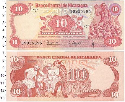 Картинка Боны Никарагуа 10 кордоб  0