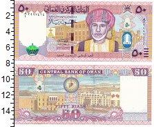 Изображение Банкноты Оман 50 риалов 2010  UNC