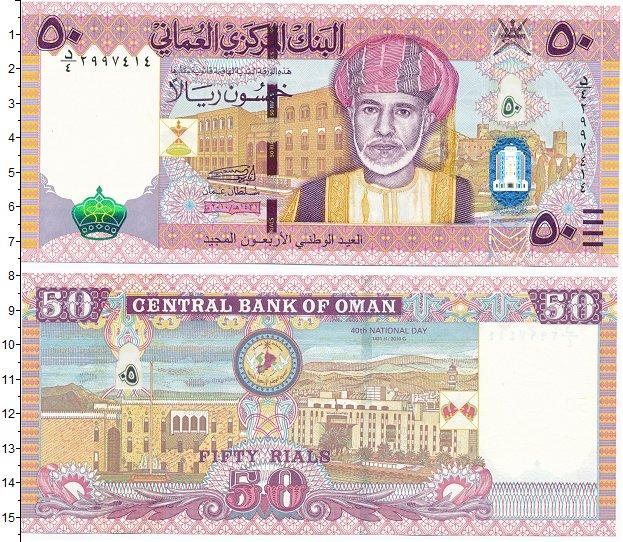 Картинка Боны Оман 50 риалов  2010
