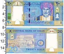 "Изображение Боны Оман 20 риал 2010  UNC <span style=""font-si"