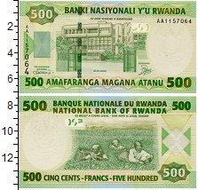Изображение Банкноты Руанда 500 франков 2004  UNC