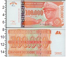 Изображение Боны Заир 100000 заир 1996  UNC