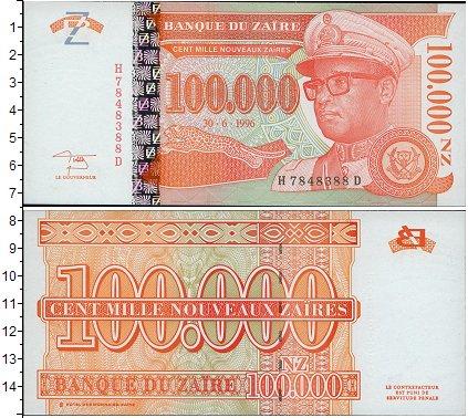 Картинка Боны Заир 100.000 заир  1996