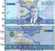 Изображение Банкноты Туркменистан 5000 манат 2005  UNC