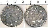 Изображение Мелочь Бельгия 50 франков 1954 Серебро  Гермес