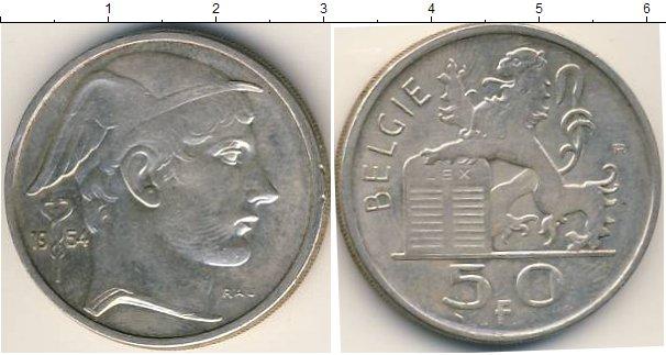 Картинка Мелочь Бельгия 50 франков Серебро 1954