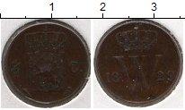 Изображение Монеты Нидерланды 1/2 цента 1829 Медь