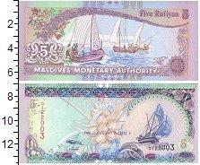 Изображение Боны Мальдивы 5 руфий 2000  UNC <br>Парусник