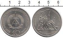 Изображение Мелочь ГДР 10 марок 1972 Медно-никель XF