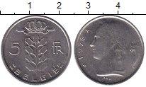 Изображение Мелочь Бельгия 5 франков 1977 Медно-никель UNC