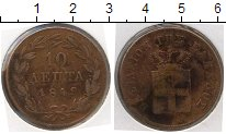 Изображение Монеты Греция 10 лепт 1849 Медь