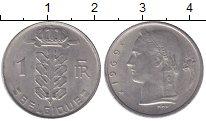 Изображение Мелочь Бельгия 1 франк 1965 Медно-никель