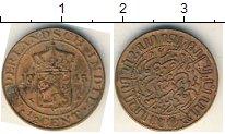 Изображение Мелочь Нидерландская Индия 1/2 цента 1945 Медь