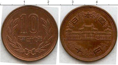 Монеты японии купить пластиковый кошелек для монет
