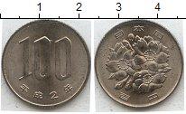 Изображение Мелочь Япония 100 йен 0 Медно-никель XF .
