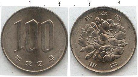 Картинка Мелочь Япония 100 йен Медно-никель 0