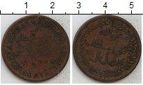 Изображение Монеты Маскат и Оман 1/4 анны 1897 Медь VF