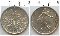 Изображение Мелочь Франция 5 франков 1963 Серебро XF