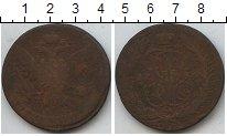 Изображение Монеты 1762 – 1796 Екатерина II 5 копеек 1763 Медь  Прямой перечекан с Е