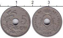 Изображение Мелочь Бельгия 5 сентим 1920 Медно-никель