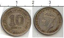Изображение Мелочь Малайя 10 центов 1939 Серебро XF