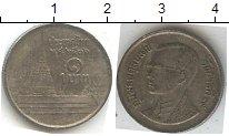 Изображение Мелочь Таиланд 1 бат 0 Медно-никель