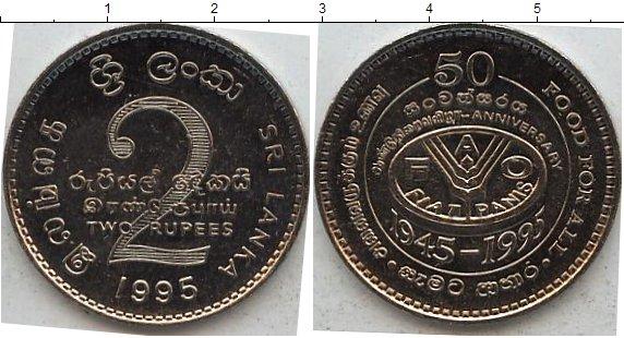 Картинка Мелочь Шри-Ланка 2 рупии Медно-никель 1995