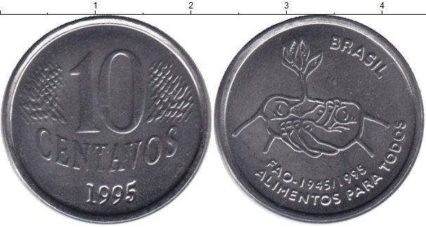 Картинка Мелочь Бразилия 10 сентаво Медно-никель 1995