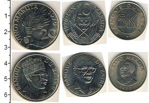 Изображение Наборы монет Заир Заир 1976-1978 0 Медно-никель AUNC В наборе 3 монеты но
