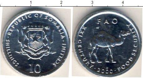 Картинка Мелочь Сомали 10 шиллингов Алюминий 2000