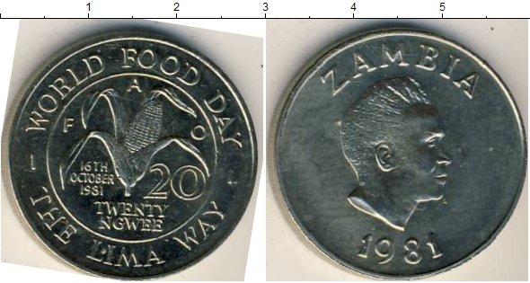 Картинка Мелочь Замбия 20 нгвей Медно-никель 1981