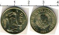 Изображение Мелочь Кипр 2 цента 1983  AUNC