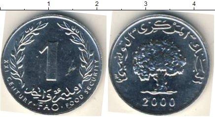 Картинка Мелочь Тунис 1 миллим Алюминий 2000