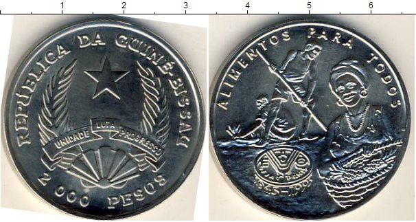 Картинка Мелочь Гвинея-Бисау 2.000 песо Медно-никель 1995