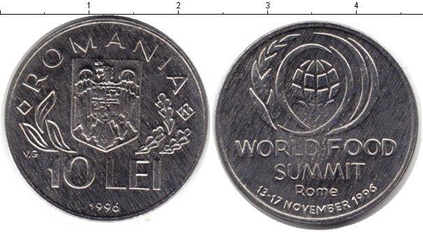 Картинка Мелочь Румыния 10 лей Медно-никель 1996