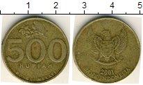 Изображение Мелочь Индонезия 500 рупий 2001 Медь XF-
