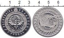 Изображение Мелочь Беларусь 1 рубль 2009 Медно-никель Proof Знак Зодиака овен