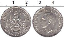 Изображение Мелочь Великобритания 1 шиллинг 1945 Серебро  Георг VI